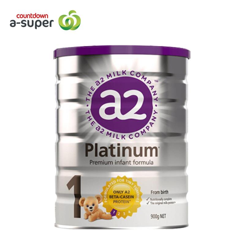 A2 Australian New Zealand infant formula 1 900g/ cans
