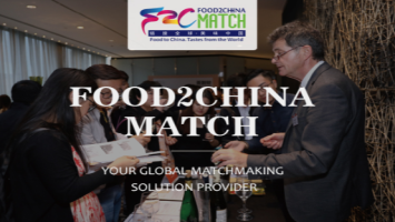 Food2China Brazil food and agriculture product online matchmaking event | FOOD2CHINA MATCH