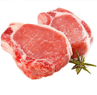 Buy pork chop, quote me good price