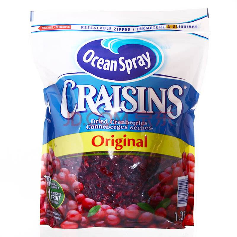 Supply USA original dried cranberries