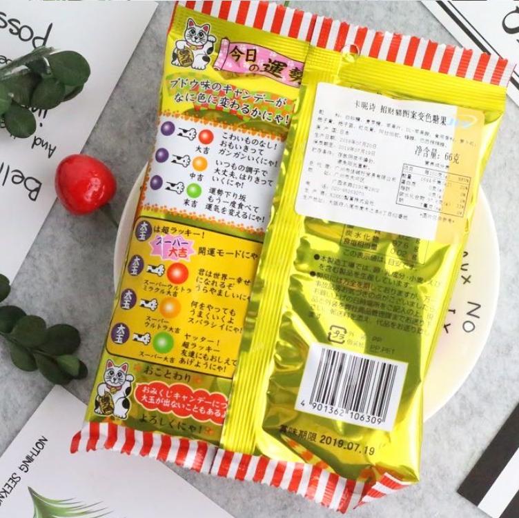 Japan zhengqiwu Fuxing sugar 70g