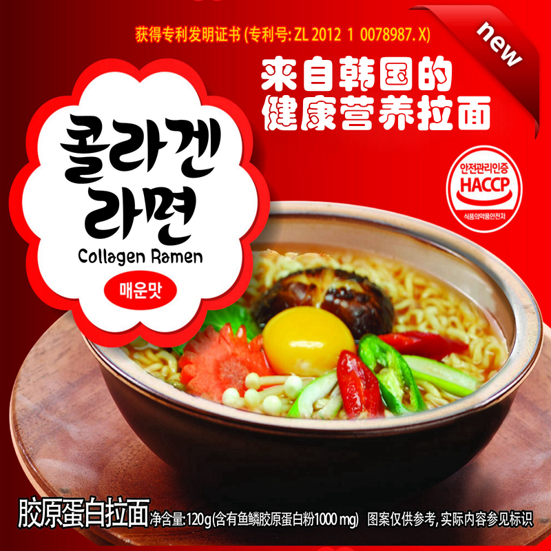 Korea fish gelatin glue collagen noodles