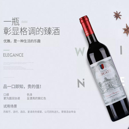 Wholesale import of red wine, Beza dry red wine, wine, imported from Chile, escatt