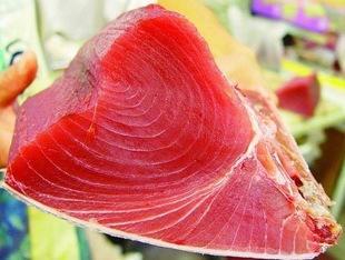 Buy Yellowfin Tuna