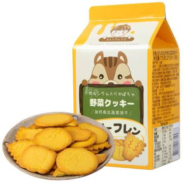 Buy 300 Bags of Imported Pumpkin Vegetable Biscuits