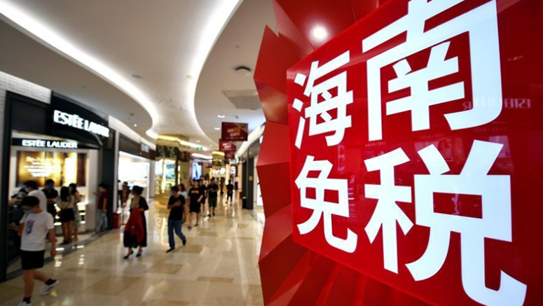China's Caixin services PMI hits 10-year high in June |FOO2CHINA news