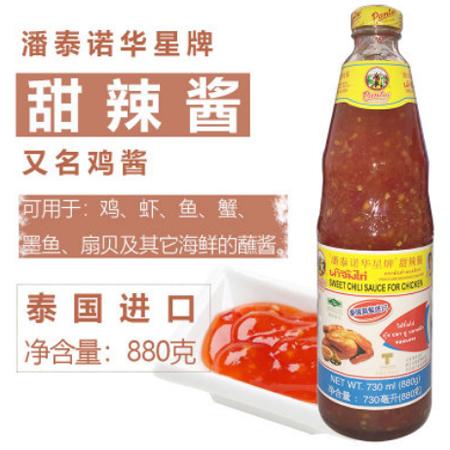 Supply of sweet and spicy sauce, chili sauce, condiment, Thailand, pantheno Huaxing brand