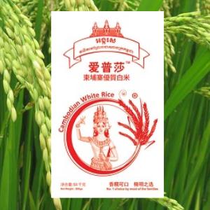White fragrant rice