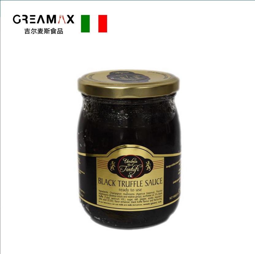 Umbria Terra di Tartufi(Truffle sauce, truffle oil, truffle powder)