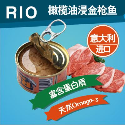 Looking For RIO MARE Canned Tuna
