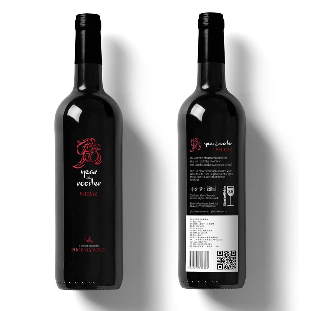 AFood  Dry Red Wine Bottle - Entry Level