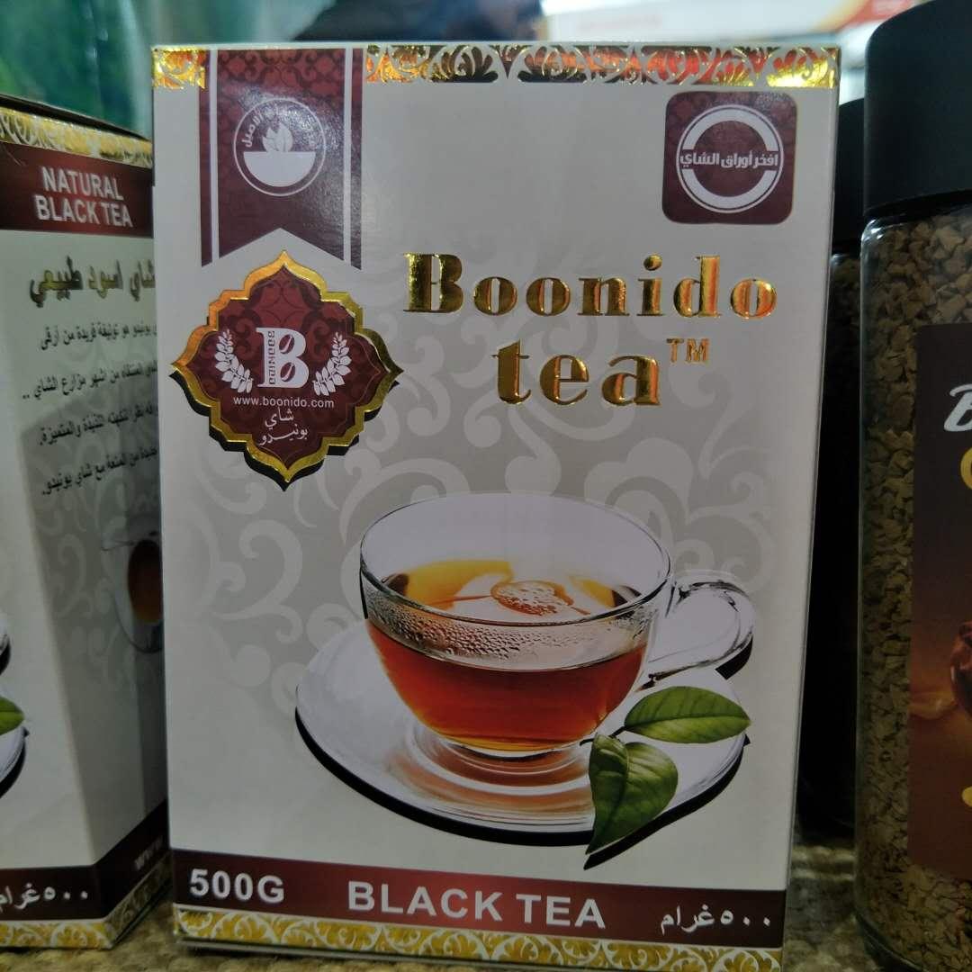 BOONIDO TEA