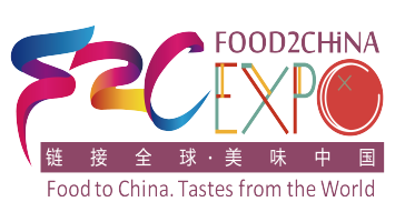 Announcement on the postponement of the offline event and preparation for the online fair of 2020 FOOD2CHINA EXPO