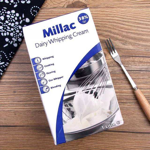How to be an agent of the British original import millac dairy whipping cream