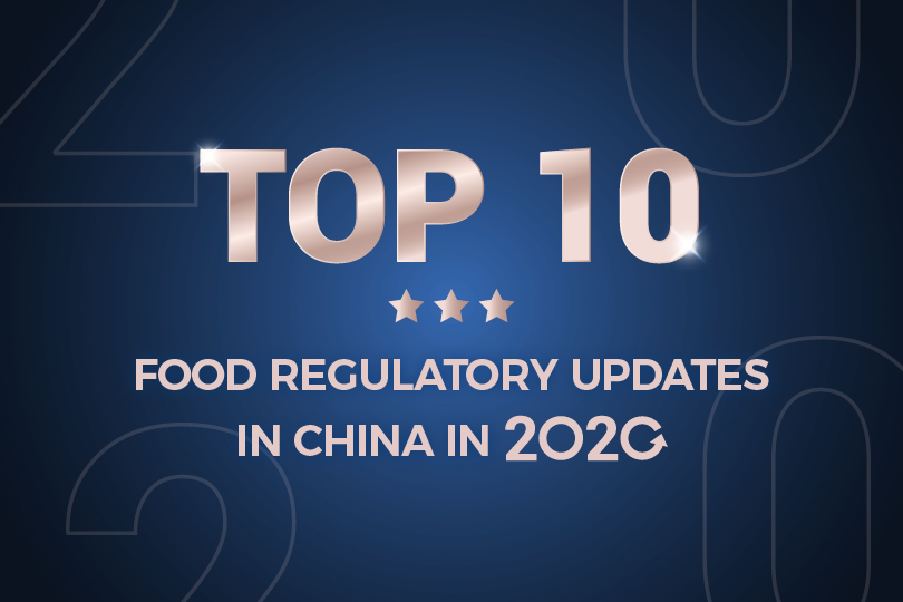 Top 10 Food Regulatory Updates in China in 2020 Part Ⅰ丨FOOD2CHINA MOMENTS