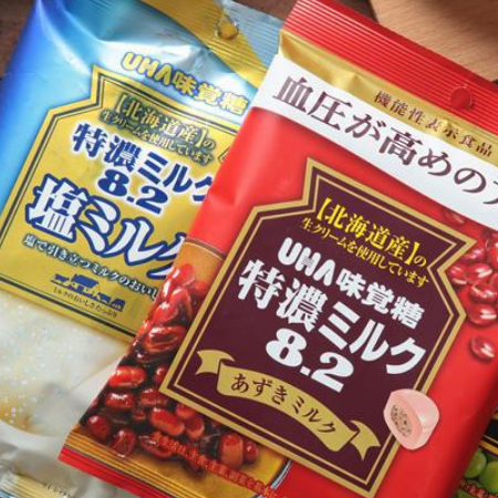 Japan's imported snack - happy candy / UHA extra strong 8.2 Matcha strawberry chocolate white peach milk candy