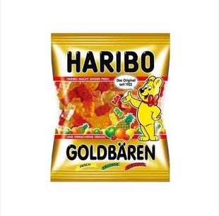Sell  Haribo sweet jelly candy