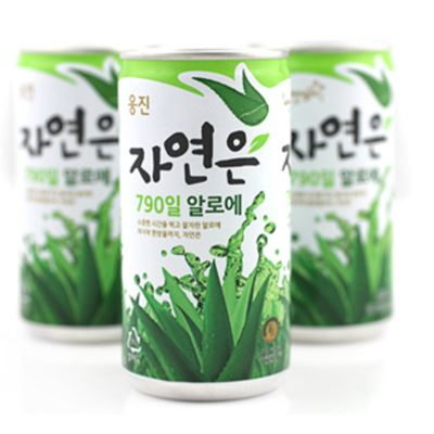 High quality aloe vera juice drink for sales