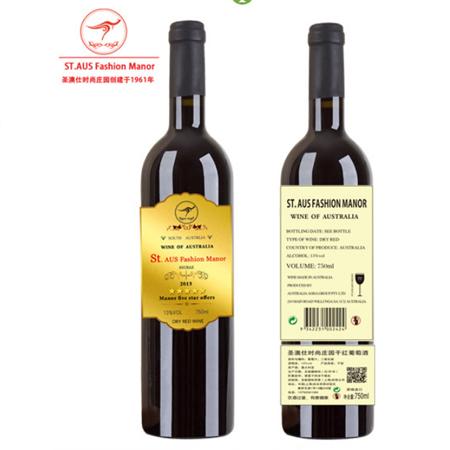 Imported wine, dry red wine, Shiraz dry red, St. Aussie fashion estate, Australia