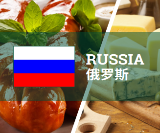 Taste In Russia——Global View(1)