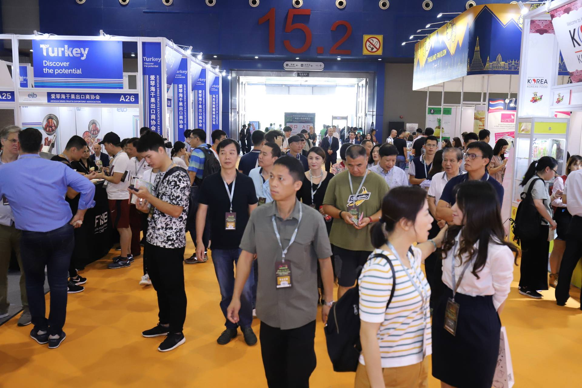 Food2China Expo 2019 successfully held. Thank you to all of you.