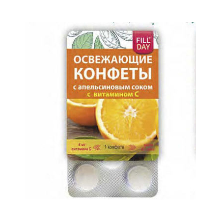 Refreshing sweets with orange juice with vitamin C, fruit drops,all kinds of candies