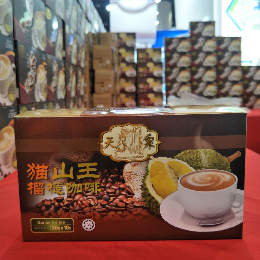 Cat Hill King durian coffee
