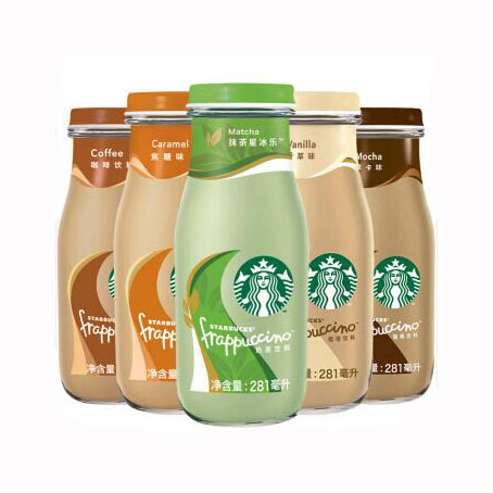 Purchase Starbucks Frappuccino Various Tastes