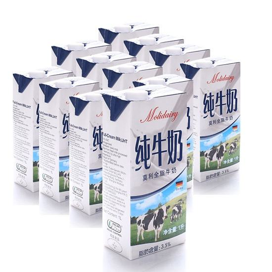 Purchase Pure Milk/Molly Whole Milk from German for baking purpose