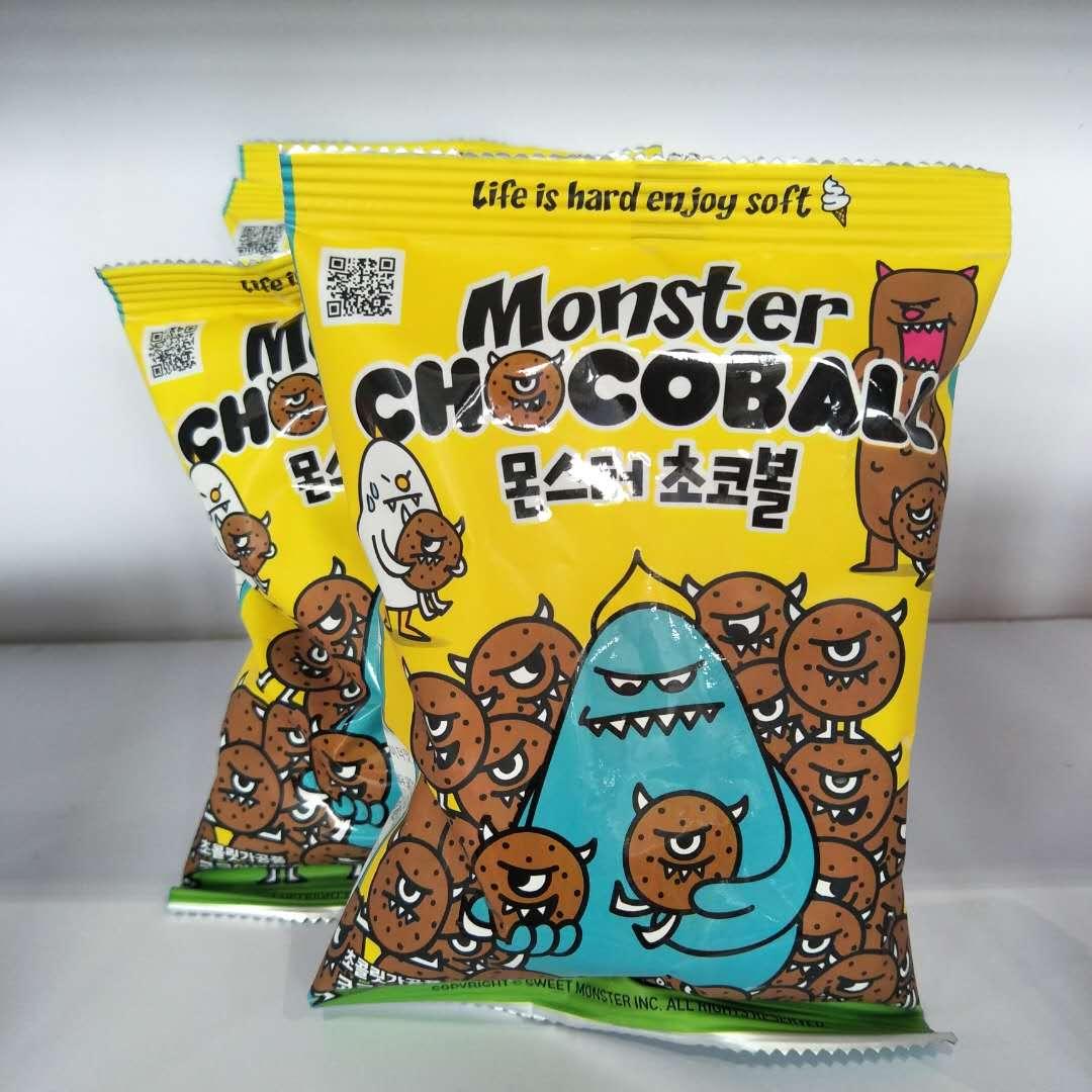 Monster Chocolate Ball