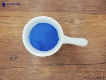 Spirulina Liquid Extract Blue Color Food Pigment