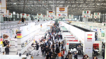 FHC, China's Premier Food and Hospitality Trade Show