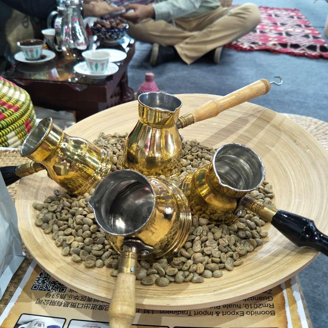 LEBANON CPFFEE original