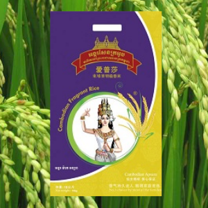 Sen Kra Ob fragrant rice