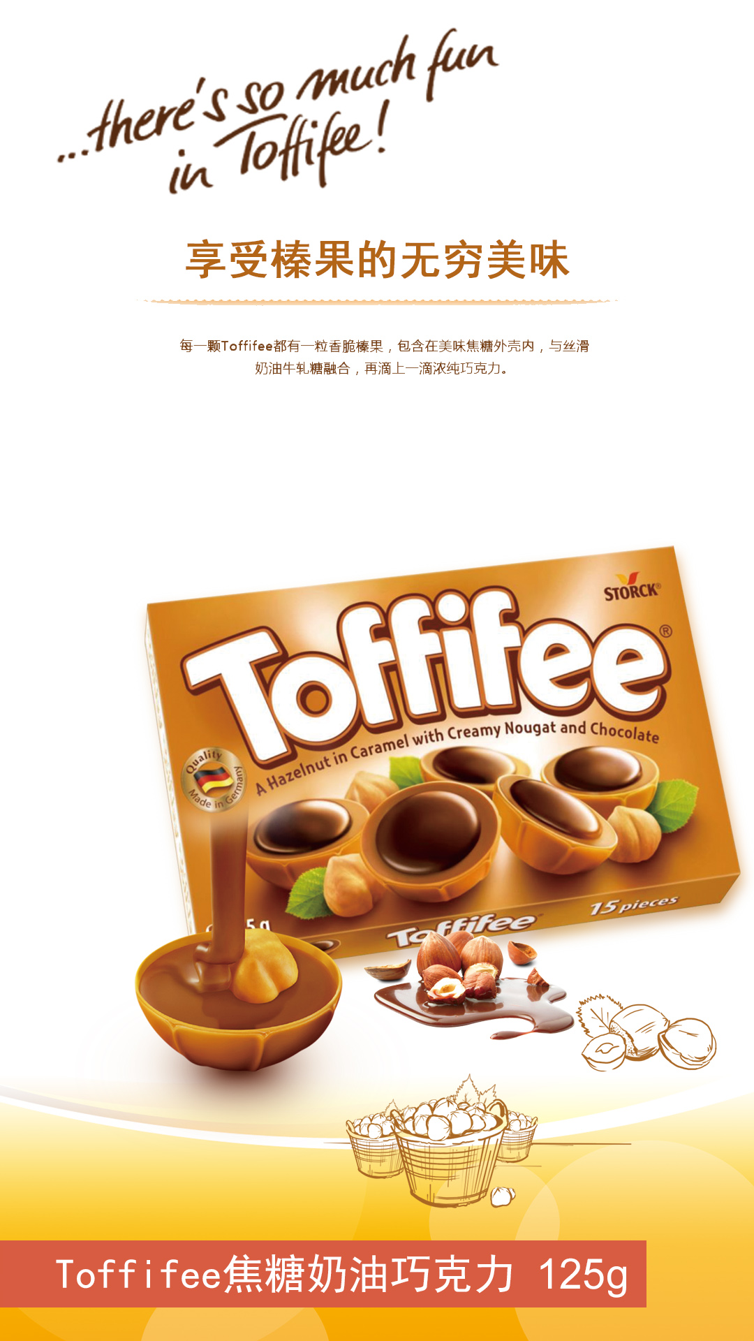 Toffifee hazelnut Caramel flavored chocolate