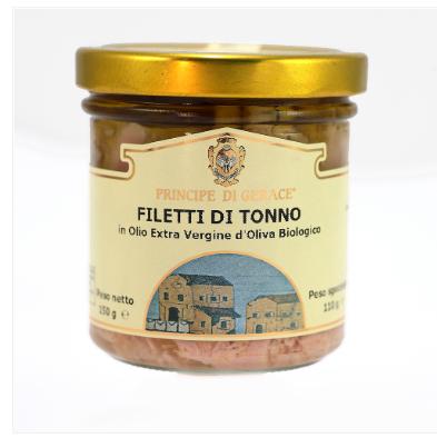 意大利Principe di Gerace有机特级初榨橄榄油金枪鱼片150g