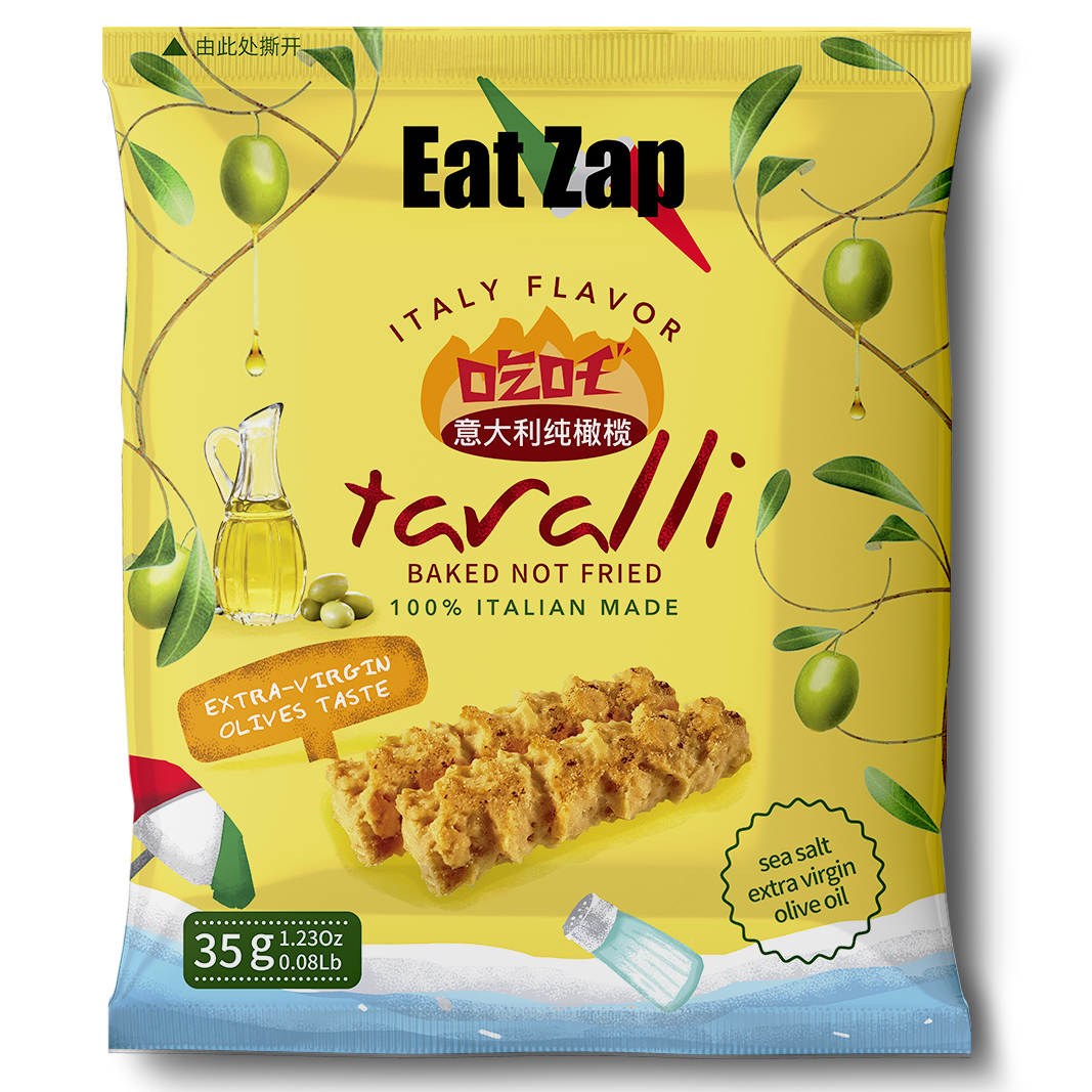 Italy eatzap snack 6 small bags of hot sale popular snacks spicy Olive taste