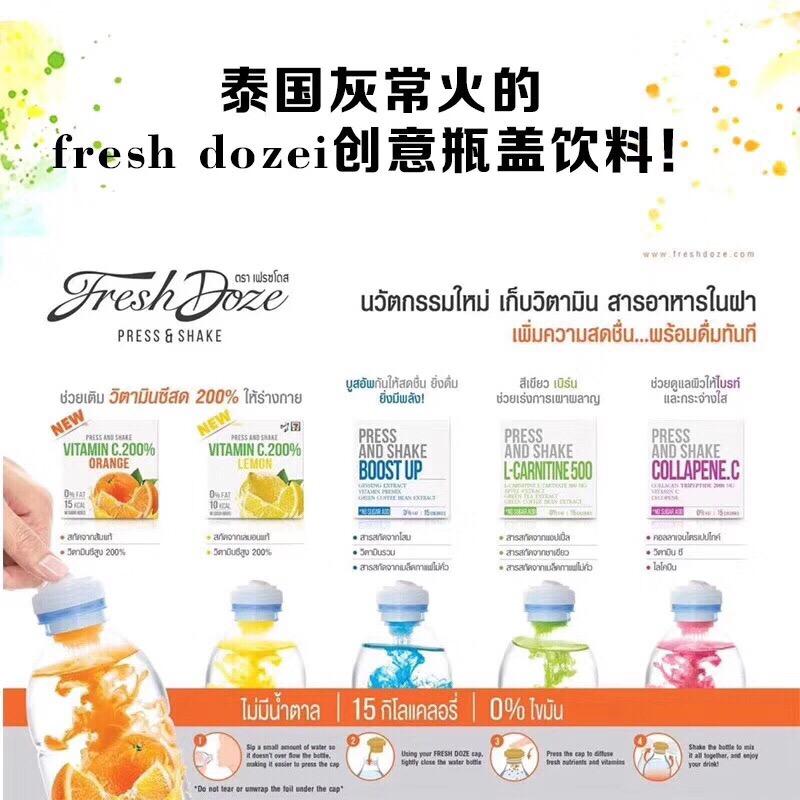 Thailand fresh doze bottle cap beverage