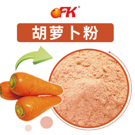 Supply of concentrated carrots, vegetable powder, probiotics, enzymes, Taiwan