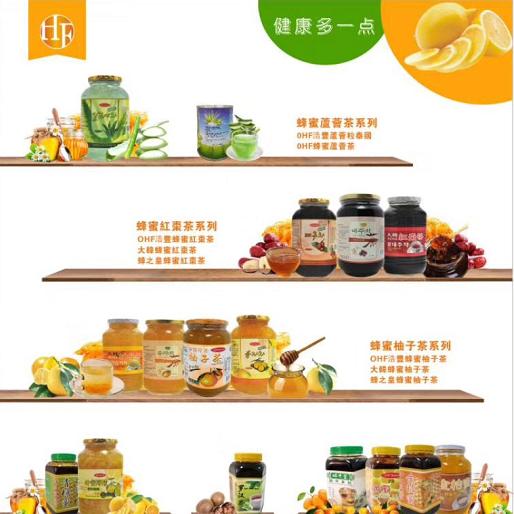 Korean Honey Fruit Tea Series