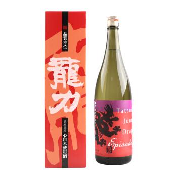 Purchase Japanese Sake
