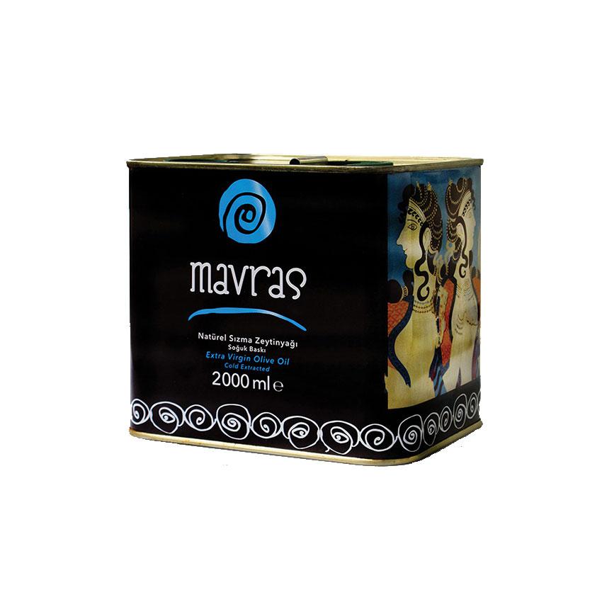 Offer Turkey Marvas Olive Oil 2000ml